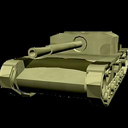 Full Size of Tank