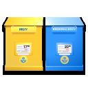 Brevlada Swedish Mailbox