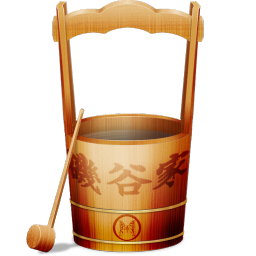 Full Size of Tsukubai