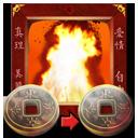 Burn App